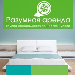 Аренда квартир и офисов Приморско-Ахтарска