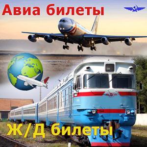 Авиа- и ж/д билеты Приморско-Ахтарска