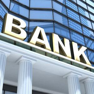 Банки Приморско-Ахтарска