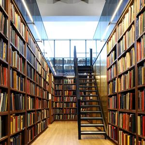 Библиотеки Приморско-Ахтарска