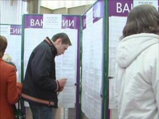 Центры занятости Приморско-Ахтарска