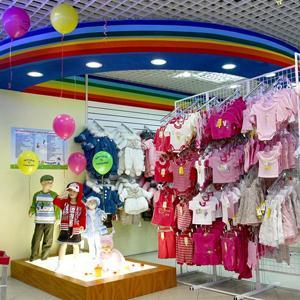 Детские магазины Приморско-Ахтарска