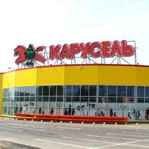 Гипермаркеты Приморско-Ахтарска
