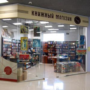 Книжные магазины Приморско-Ахтарска