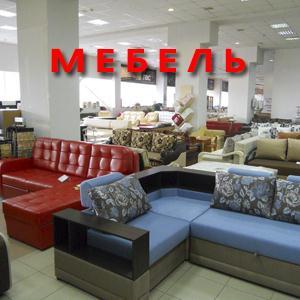 Магазины мебели Приморско-Ахтарска