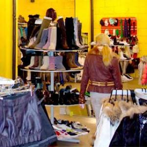 Магазины одежды и обуви Приморско-Ахтарска