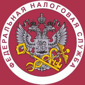 Налоговые инспекции, службы Приморско-Ахтарска