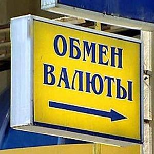 Обмен валют Приморско-Ахтарска