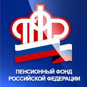 Пенсионные фонды Приморско-Ахтарска