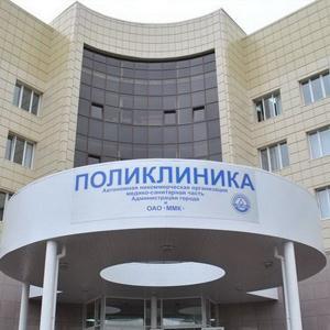 Поликлиники Приморско-Ахтарска