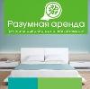 Аренда квартир и офисов в Приморско-Ахтарске
