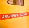 Аварийные службы в Приморско-Ахтарске