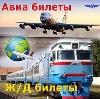 Авиа- и ж/д билеты в Приморско-Ахтарске