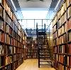 Библиотеки в Приморско-Ахтарске