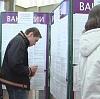 Центры занятости в Приморско-Ахтарске