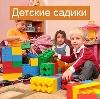 Детские сады в Приморско-Ахтарске