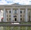 Дворцы и дома культуры в Приморско-Ахтарске