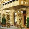 Гостиницы в Приморско-Ахтарске