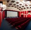 Кинотеатры в Приморско-Ахтарске