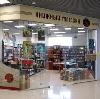 Книжные магазины в Приморско-Ахтарске