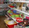 Магазины хозтоваров в Приморско-Ахтарске