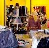 Магазины одежды и обуви в Приморско-Ахтарске