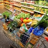 Магазины продуктов в Приморско-Ахтарске