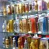 Парфюмерные магазины в Приморско-Ахтарске
