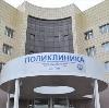 Поликлиники в Приморско-Ахтарске