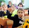 Школы в Приморско-Ахтарске