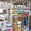 Строительные магазины в Приморско-Ахтарске