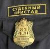 Судебные приставы в Приморско-Ахтарске